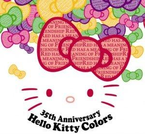 2009-04-jn-hello-kitty-logo-300x277